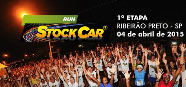 RUN STOCK CAR – Resultado da primeira etapa em Ribeirão Preto/SP – 2015