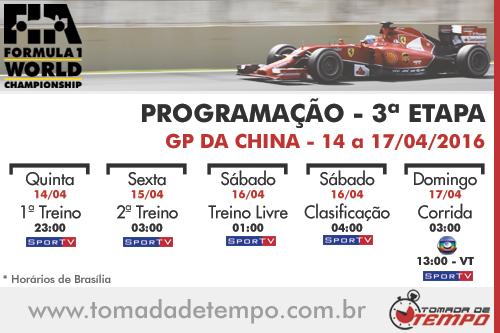 programacao_formula1_3_2016